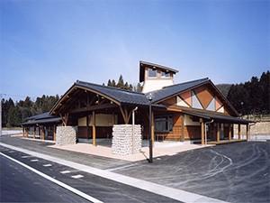 立山自然ふれあい館